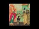 Житие Пресвятой Богородицы - Часть 2