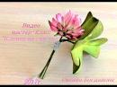 М.к. Клевер на счастье из фоамирана. flowers fom