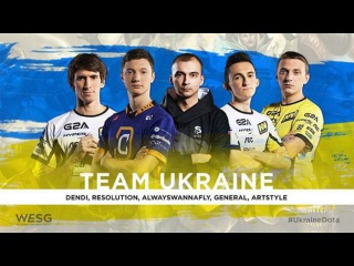 Team Ukraine vs Ukrainian Cossacks