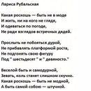 Фотоальбом Дины Висторопской