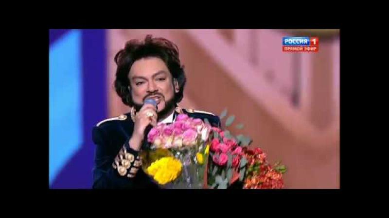Филипп Киркоров и Жасмин Дива Праздничное шоу Юдашкина 2017