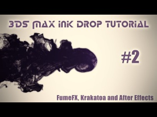 3DS Max ink drop tutorial - FumeFX, Krakatoa and After Effects - Part 2