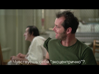 Пролетая над гнездом кукушки | one flew over the cuckoo's nest (1975) eng + rus sub (1080p hd)