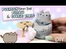 How To Miniature Pusheen Bean Bag Cookie Table Tutorial DIY Doll Furniture