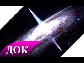 Существуют ли граница космоса? ceotcnde.n kb uhfybwf rjcvjcf?