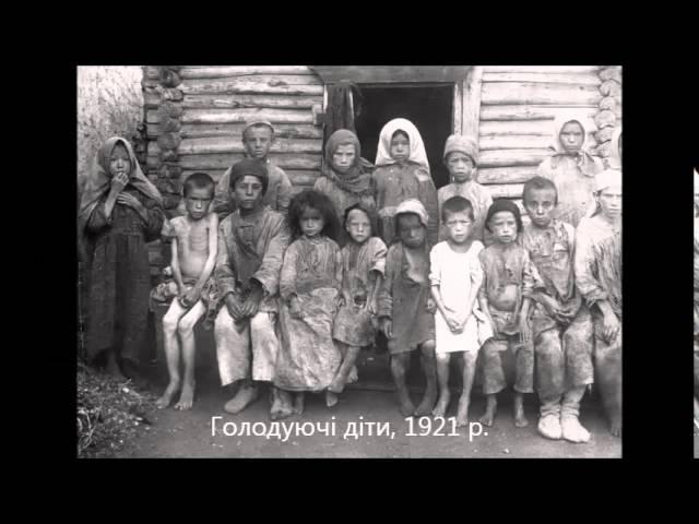 Тема 5 2 Тоталітарні режими Росія СРСР в 1918 1928 рр Воєнний комунізм та неп