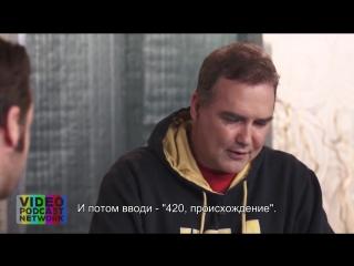 Norm macdonald live - норм узнает происхождение термина 420