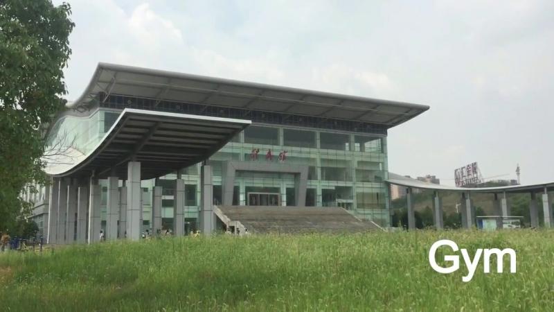 Changsha University of Science and Technilogy; www.chinaland.kz