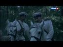 Сонька Продолжение легенды (14 серия из 14) 2010 HDTV (1080i).