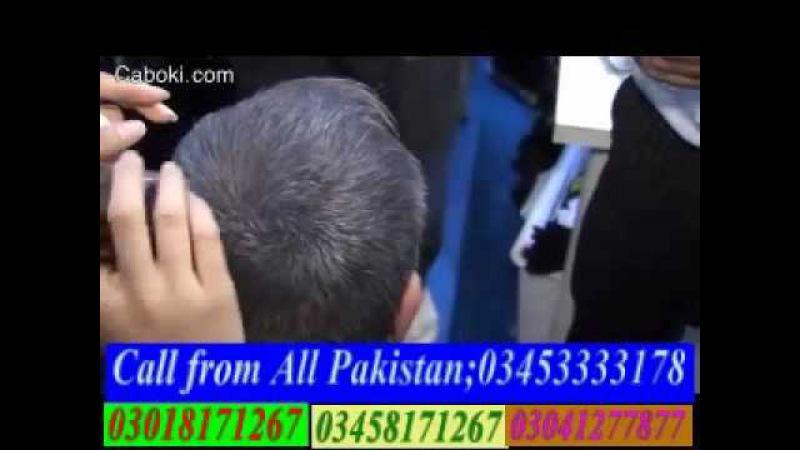Original Caboki Hair - 100% warranty - 03453333178 - newteleshop.com
