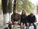 Кучерявенко женится, Катя в юбке, Серый жжет