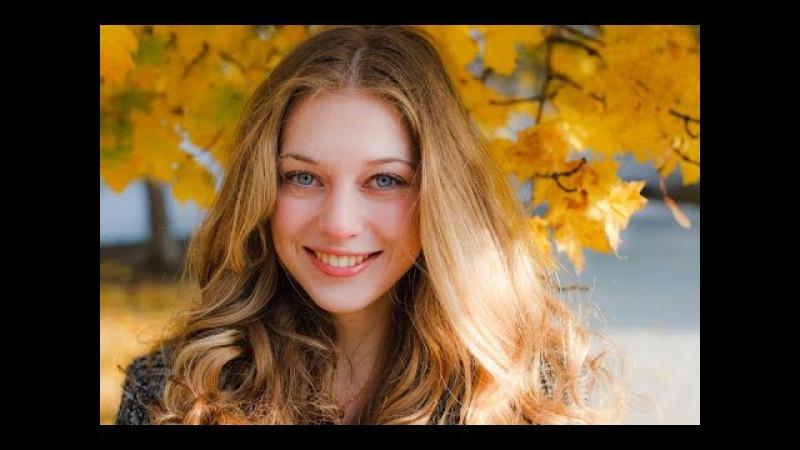 Моя подружка осень My girlfriend autumn