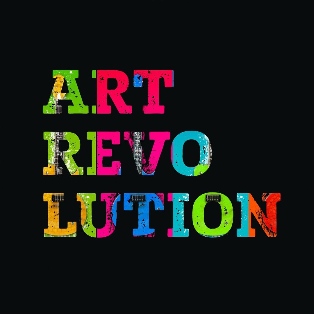 Афиша Новосибирск ART REVOLUTION