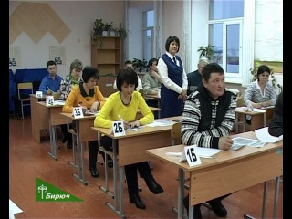 Муниципальное родительское собрание состоялось на базе Засосенской СОШ.