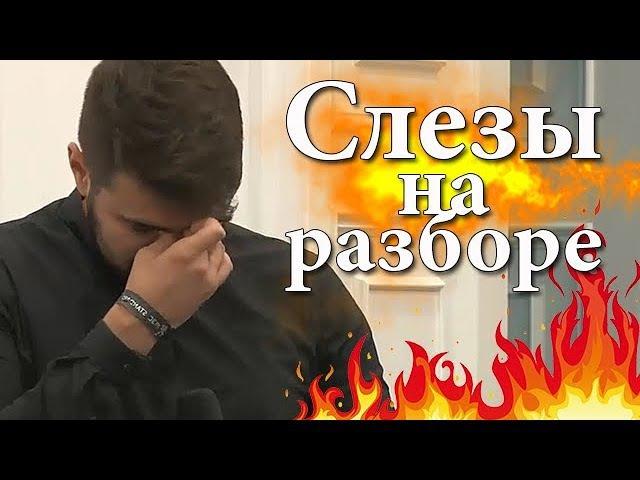СЛЕЗЫ ПАРНЯ! Жесткий разбор с Петром Осиповым и Михаилом Дашкиевым   Бизнес Молодость