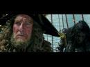 Piratas do Caribe: A Vingança de Salazar - Spot Estendido