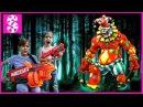 Zombie NERF WAR. BAD BABY attack the Giant Killer Clown😱 Зомби выживание. НЁРФ ВОЙНА с Клоун киллер