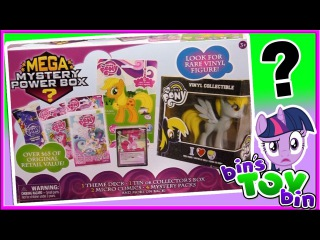 What's Inside the My Little Pony Mega Mystery Power Box
