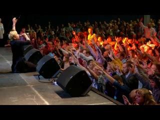 Конференция Погружение в любовь Отца с Хайди Бейкер, нарезка, посвящение.