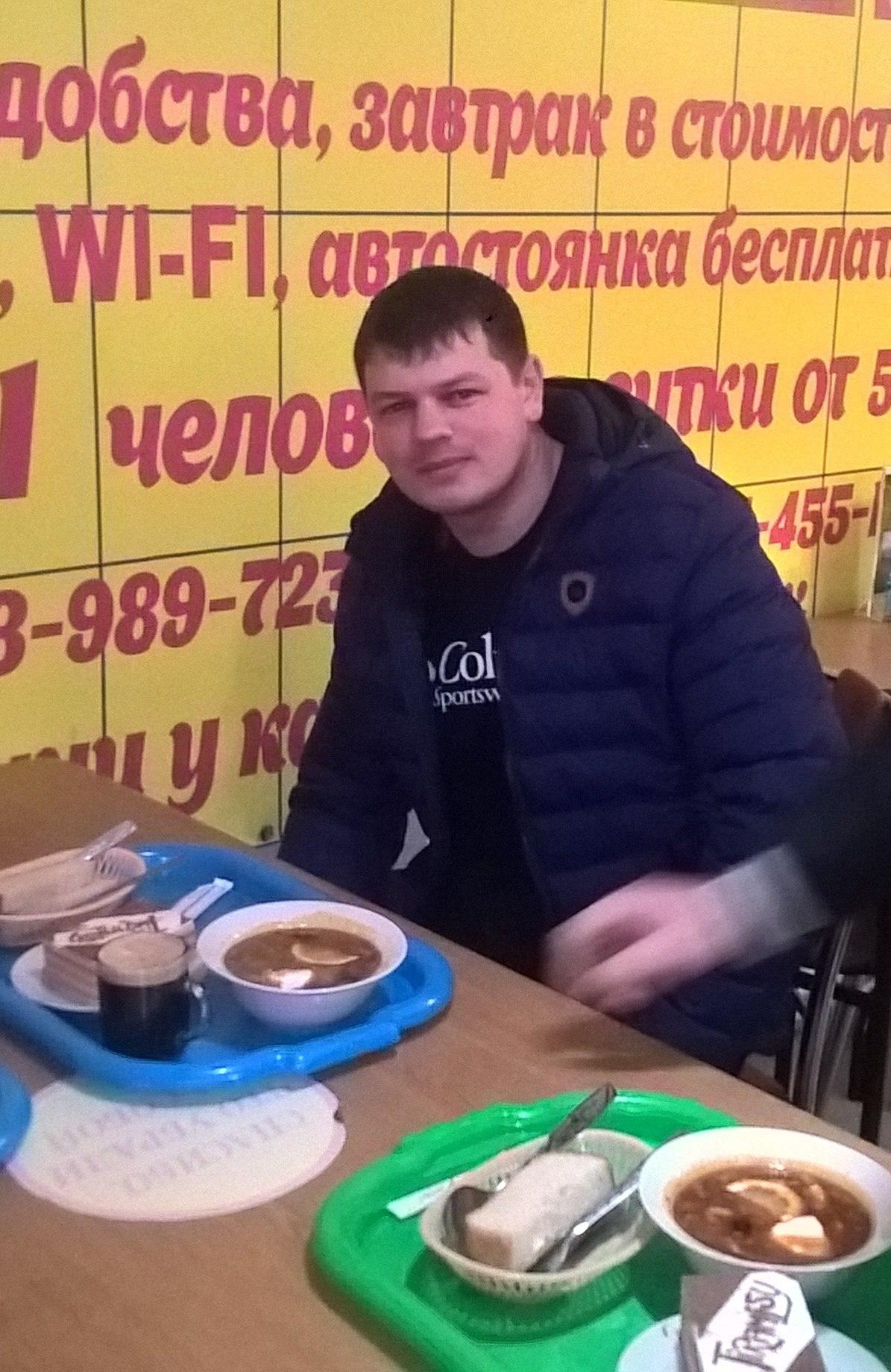 Sanek, 33, Bezhetsk