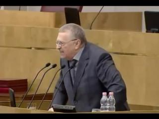 Владимир Вольфович эмоционирует