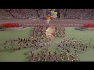 До свидания, наш ласковый миша! Закрытие XXII Летних Олимпийских игр в Москве 1980