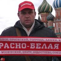 Юрий Герасев