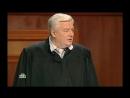 Суд присяжных РИТП 1