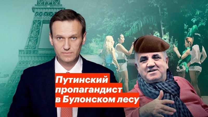 Штопаный пропагандон и ханыга Габрелянов владелец чернушного лайфньюс и просто уголовный авторитет