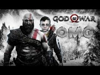 God of War - Day 5 Злой батя и личинус