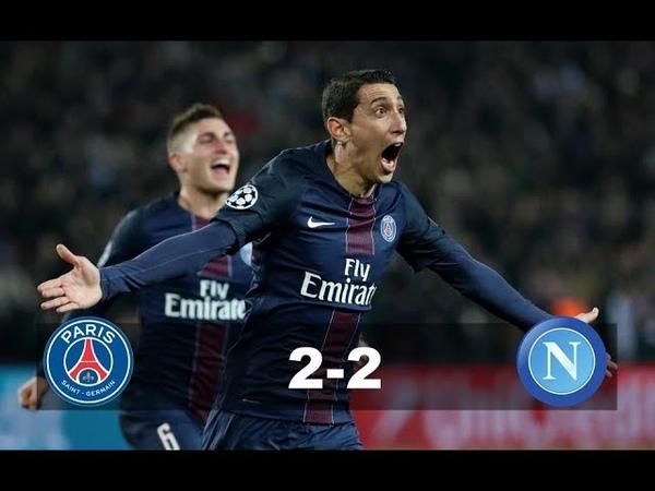 Pariis SG vs Napolli 2 2 Highlights Goals 24.10.2018