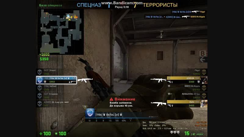 -5 (AK-47,FAMAS)