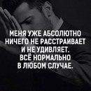 Личный фотоальбом Акмарал Уалиевой