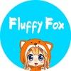 Fluffy Fox - Магазин Кигуруми в Кирове!!!