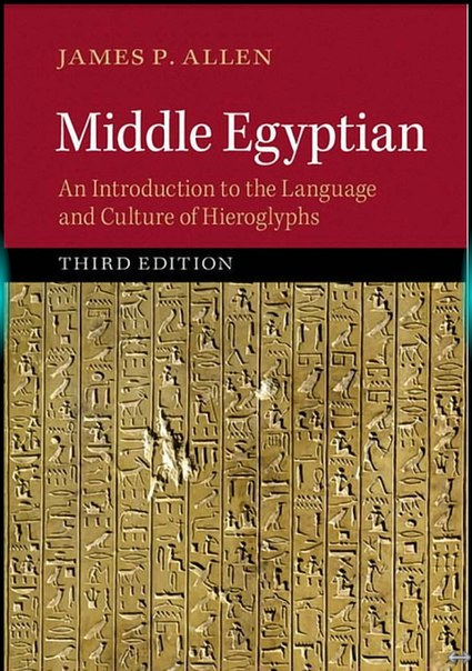 Middle-Egyptian-An-Introduction-to-the-Language-and-Culture-of-Hieroglyphs