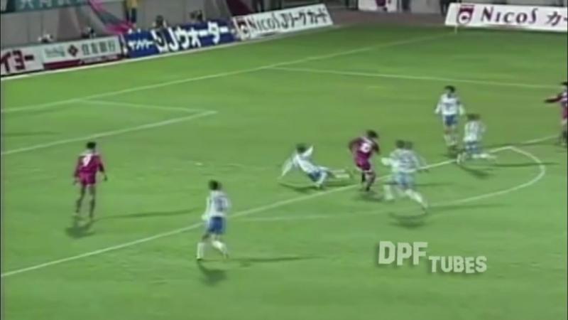 Leonardo Amazing Goal vs Yokohama Flugels 1995