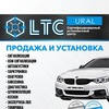 Light Tuning Center Тюмень