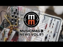MUSICMAG TV NEWS 91: Roland TR8S, Elta Music Поливокс, новые тизеры от Behringer и др.
