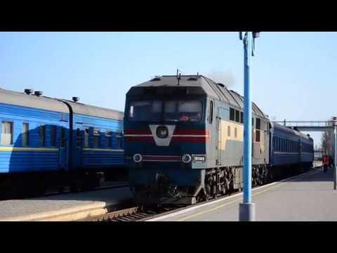 Последний поезд №608 сообщением Бердянск-Запорожье-1 под тягой ТЭП70-0110 и приветливой бригадой.