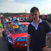Сергей Пахоменко
