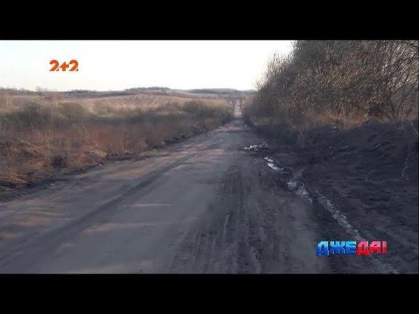 Місцеві самотужки ремонтують дорогу між пунктом пропуску Шегині Биків