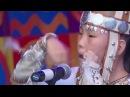 Мир сибири - Саха (Добун)