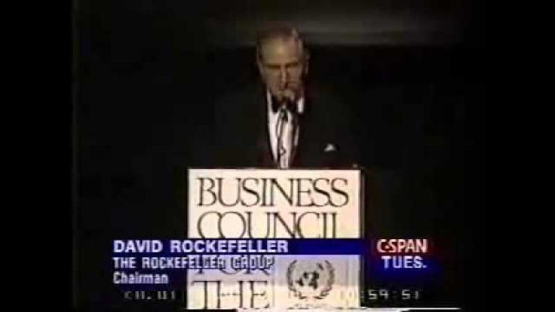 Выступление Дэвида Рокфеллера в ООН о перенаселении планеты.. mp4