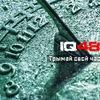 IQ48   funk-rock from Belarus