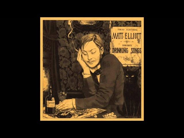 Matt Elliott Drinking Songs FULL ALBUM