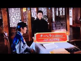 [cut] 170403 'scarlet heart: ryeo' japanese dvd: making film – 1