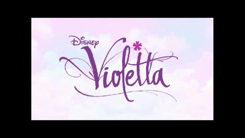 Виолетта 3 сезон 240 доп серия Леон и Вилу исп