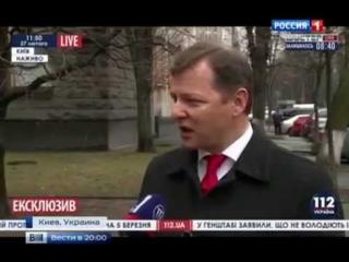 Украинские власти готовятся к подавлению голодных бунтов