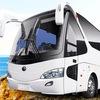 ВЕК - ТРАНС автобусные рейсы в Крым