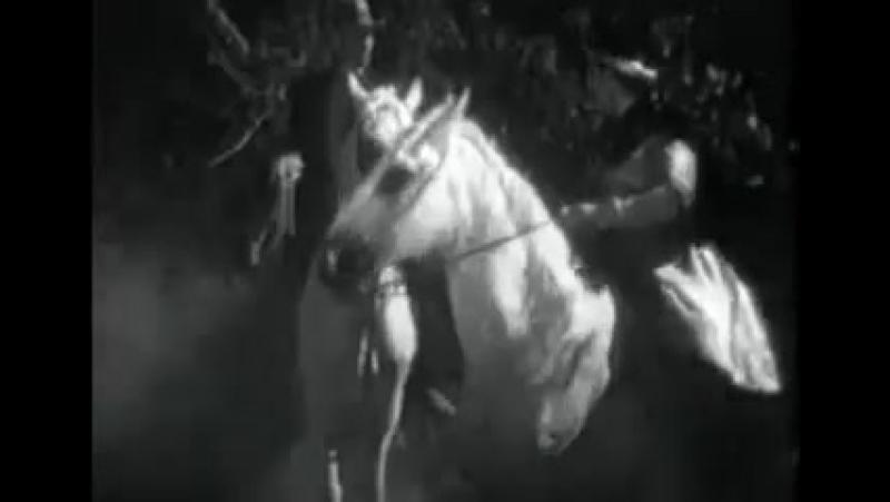 Т С Приключения Рекса и Ринти The Siren of Death 10 серия 1935г